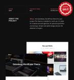 webáruház arculat #91963
