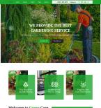 Сельское хозяйство. Шаблон сайта 92291