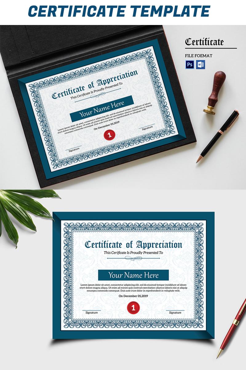 Sistec Multipurpose Certificate Template