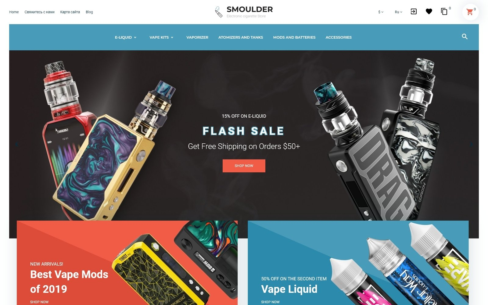 """Smoulder - E-cigarette Website Design"" thème PrestaShop adaptatif #92990 - screenshot"