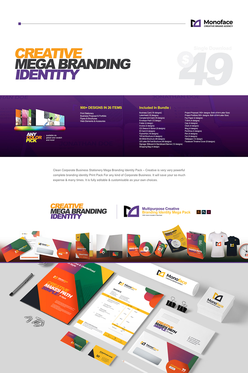 """Mega Branding"" 企业设计模板 #95043"