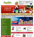 OsCommerce: Online Store/Shop Gifts osCommerce Templates Christmas Templates