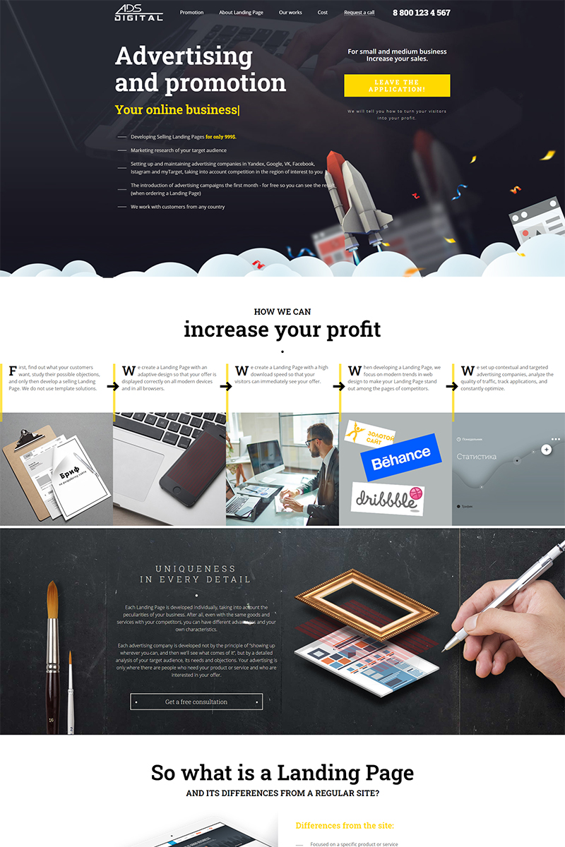 """Landing Page Template namens """"ADS"""" #99609"""