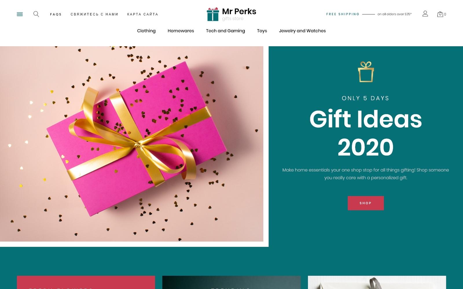 Mr Perks - Gifts Store Template Tema PrestaShop №99916